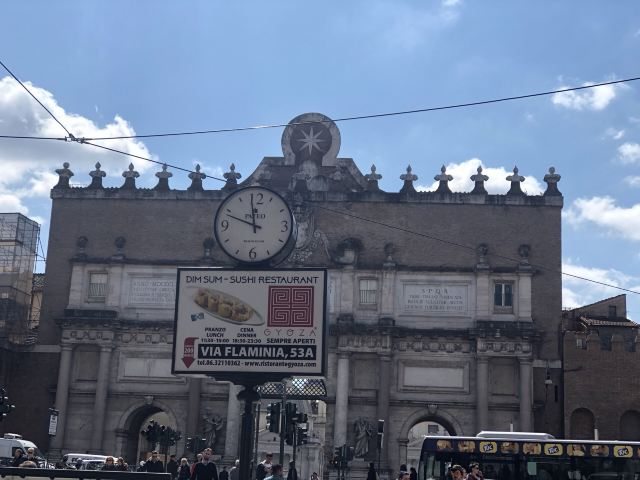 포폴로 광장