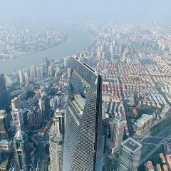 Shanghai Tower User Photo