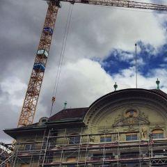 Swiss National Bank User Photo