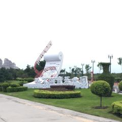 Harbin Music Park User Photo