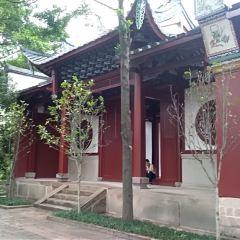 신해혁명기념관 여행 사진
