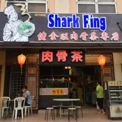 Restaurant Shark Fing User Photo