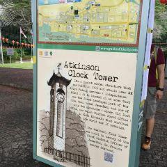 艾京生鐘樓用戶圖片