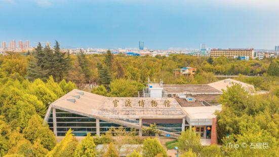 官渡區博物館