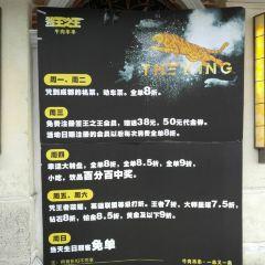 簽王之王·牛肉串串(總府路店)用戶圖片