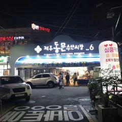 Dongmen Traditional Market User Photo