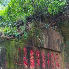 협강 천불암 여행 사진