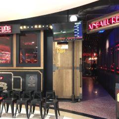 Xin Bai Lu Restaurant User Photo