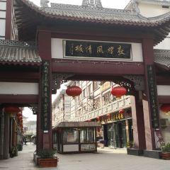 minzufengqingyuan User Photo