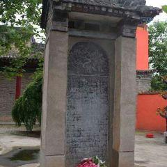 Xianshan Temple User Photo