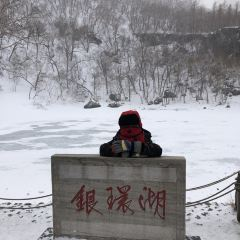 Little Tianchi User Photo