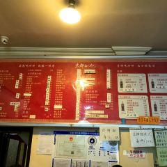 Yaoji Chaogan Restaurant (Guloudian) User Photo