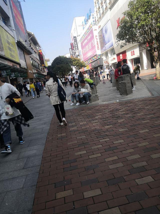 Huangxing Plaza