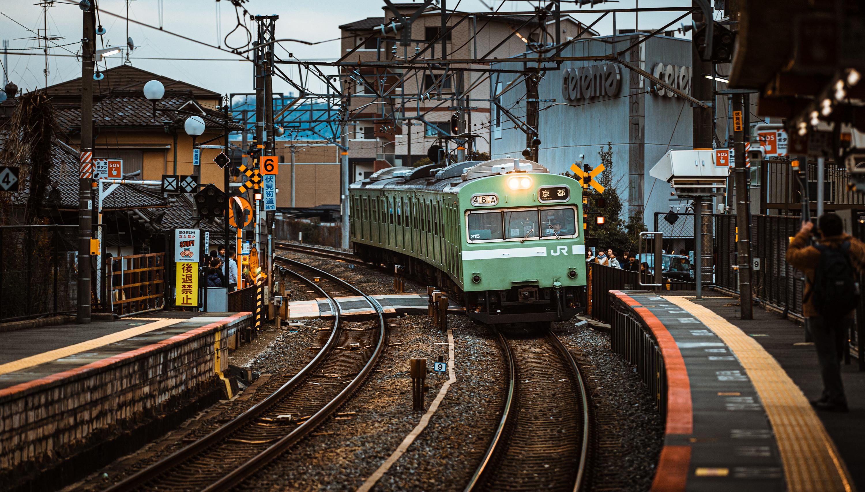 JR Ogura Station