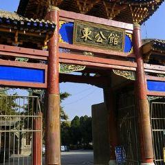 Eastern Residence User Photo