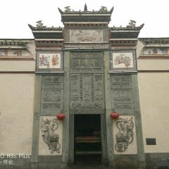 Qianyang Ancient City User Photo