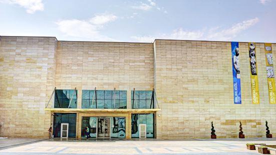 尚勒烏爾法考古博物館