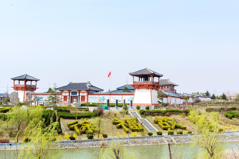 Xufu Guli