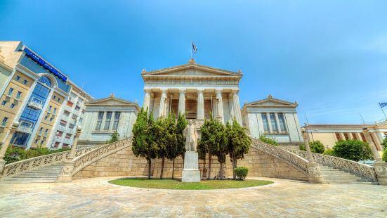 希臘國家圖書館
