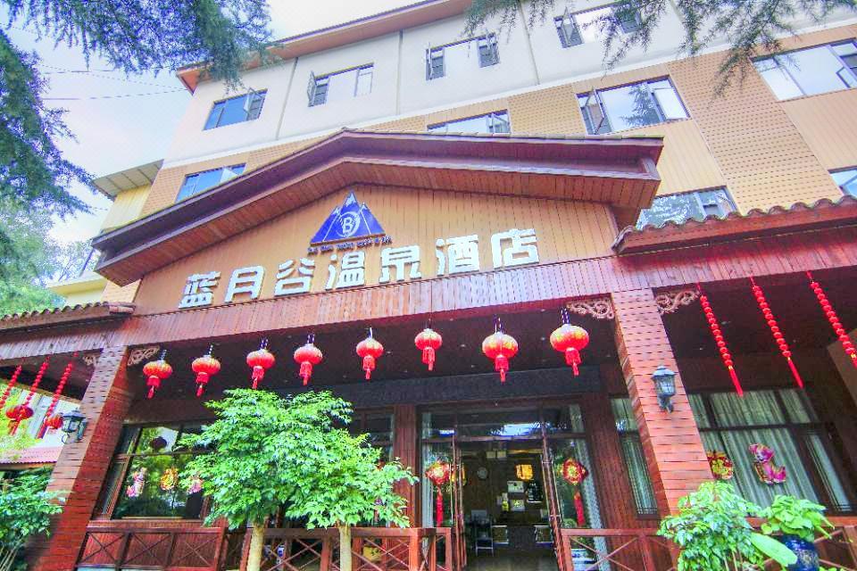 Lanyuegu Hot Spring Villa