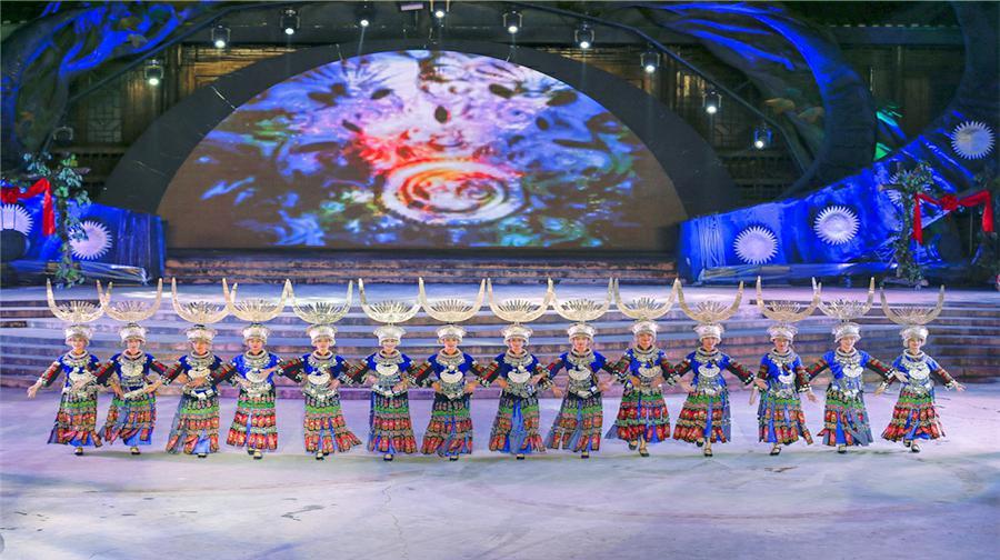《美麗西江》大型歌舞晚會