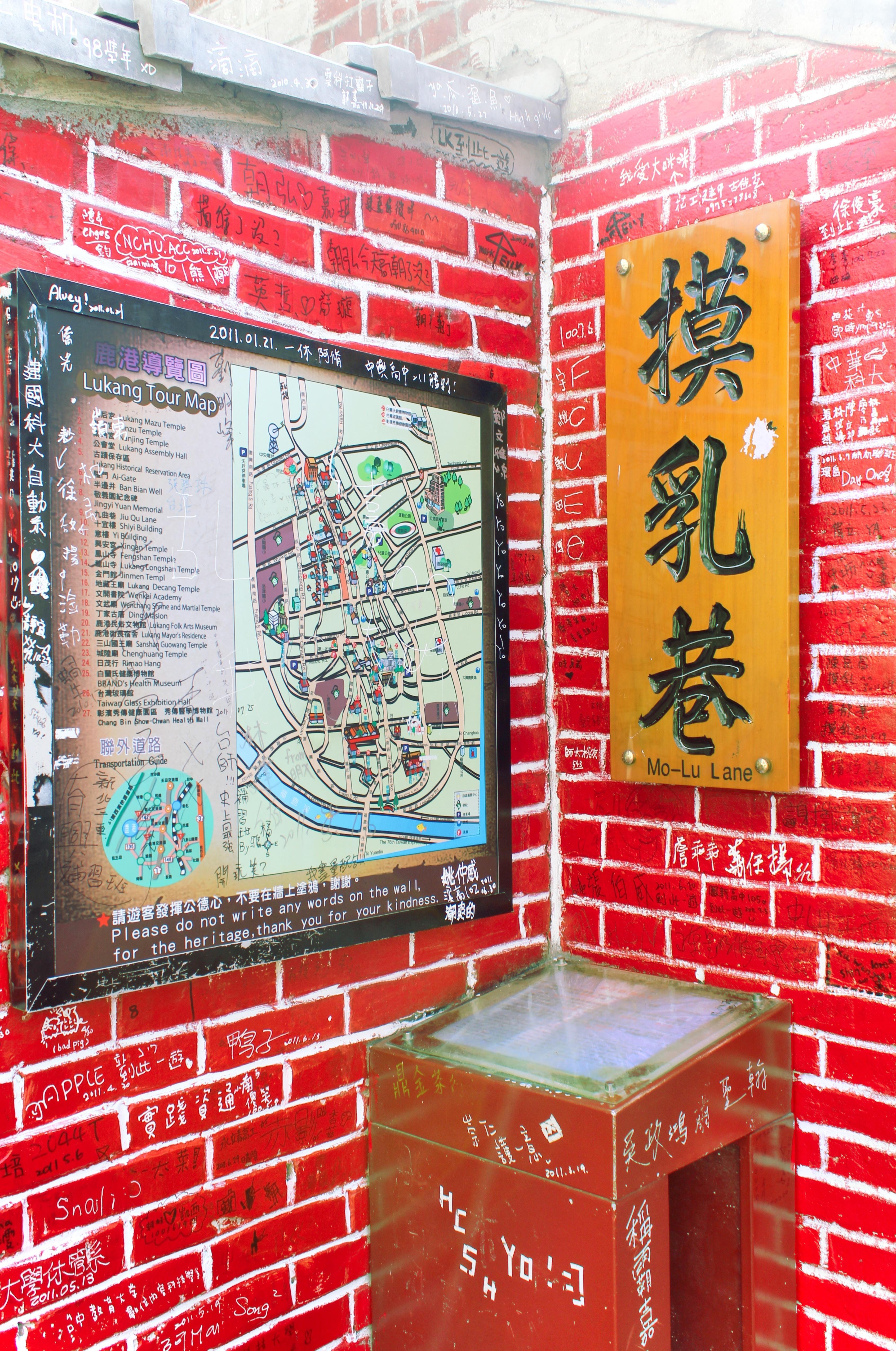 秘密 和 宮 基地 東京