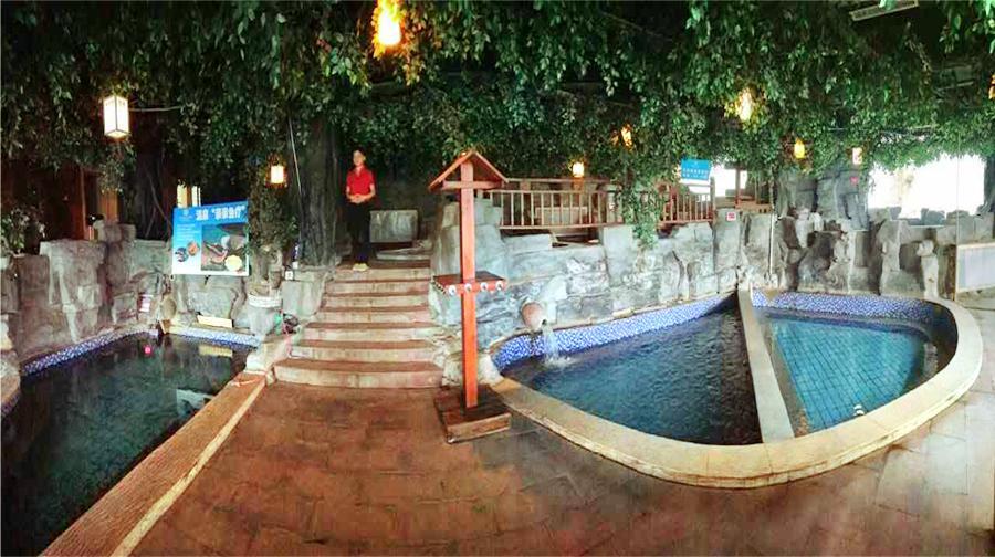 Guojiumen Hot Springs