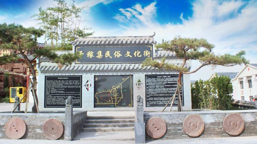 Qianjiaji Sceneic Area