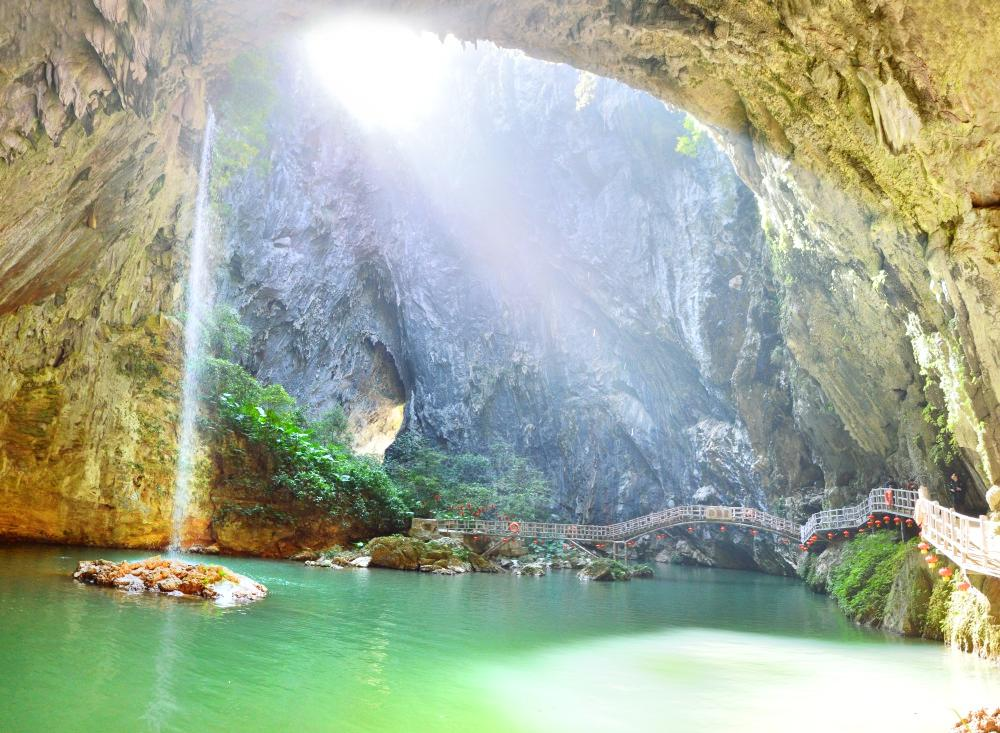 Cave Fairland