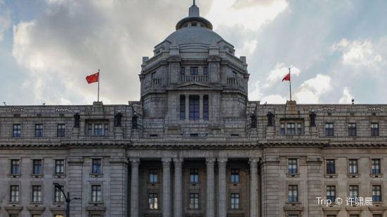 滙豐銀行大樓