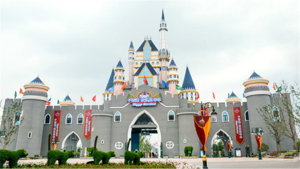 Zixu Lake·Happy Carnival Theme Park