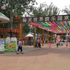 Jinan Zoo Fairy World Amusement Park User Photo