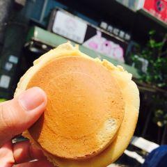 日式珍珠紅豆餅用戶圖片