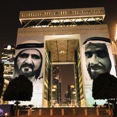 Dubai International Financial Centre User Photo
