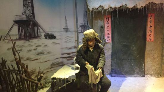 大慶石油技術博物館