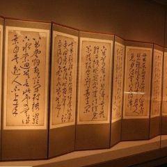 國立春川博物館用戶圖片