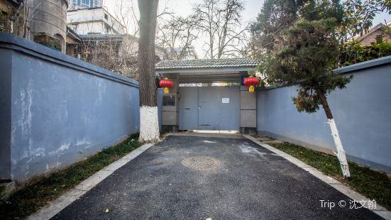 Balujun Zhu Jing Banshichu Memorial Hall