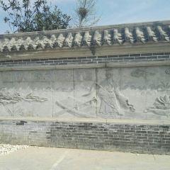 Chentuanmiao Sceneic Area User Photo
