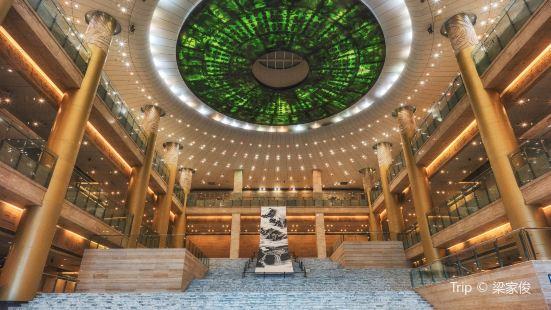 Shandong Museum