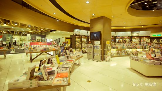 Eslite Bookstore (Xinyi location)
