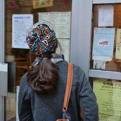 Birmingham Chinese Quarter User Photo