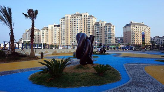 嵊泗望海廣場
