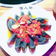 漁人幫酸菜魚迷蹤蟹用戶圖片