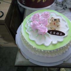 康華蛋糕用戶圖片
