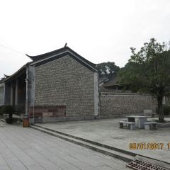 Liu's Ancestral House of Song Dynasty User Photo