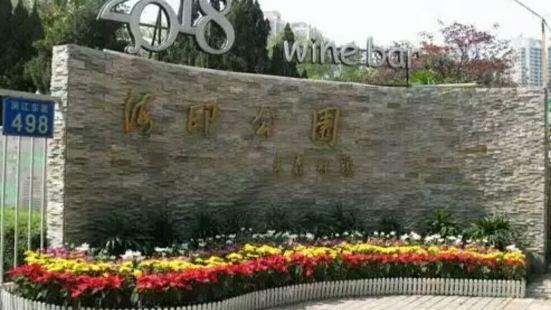 Haiyin Park