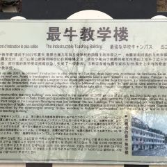 펑저우 룽먼산 지진 유적 공원 여행 사진