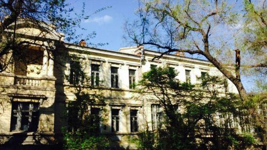 蘇聯駐哈爾濱總領事館舊址