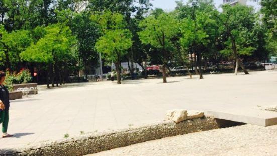 Leifeng Park