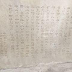 朔州平魯烈士陵園用戶圖片